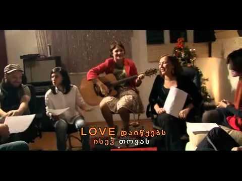 ,,love'' saqartvelos bankis axali  reklama