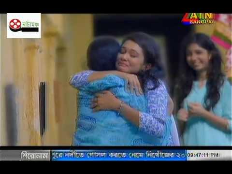 Download Bangla New Natok Shotru Part 5 (শত্রু) Mosharraf Karim | Shotru Mosharraf Karim Eid Ul Azha 2016 HD Mp4 3GP Video and MP3
