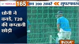 Superfast 200   5th January, 2017 ( Part 3 ) - India TV