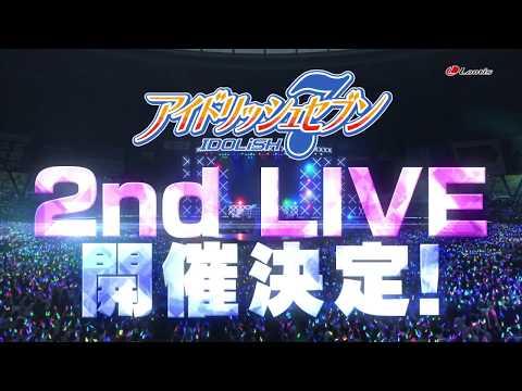 アイドリッシュセブン 2nd LIVE 「REUNION」開催決定!!
