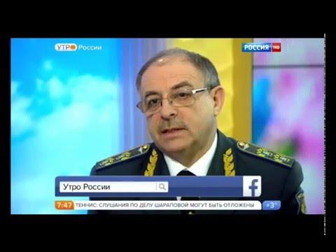 Владимир Черток о конроле за лоукостерами