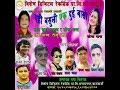 Shova Thapa& Bhuwan Dahal