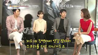 Nonton 130615 ETN Cold Eyes cast Interview Film Subtitle Indonesia Streaming Movie Download