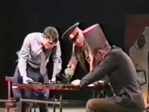 Спектакль 1996 год.