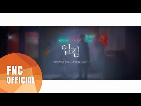 정용화 (Jung Yong Hwa) X 선우정아 (SunWoo Jung A) – 입김 (Hello) MV