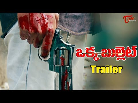 Okka Bullet Trailer | Latest Telugu Short Film 2019 | By Nag | TeluguOne