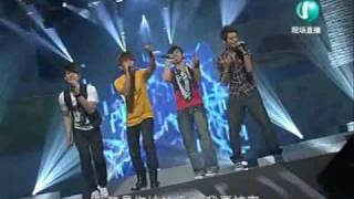 Video Fahrenheit 飞轮海-越来越爱 Campus SuperStar 校园SuperStar (2009-03-30) MP3, 3GP, MP4, WEBM, AVI, FLV Desember 2018