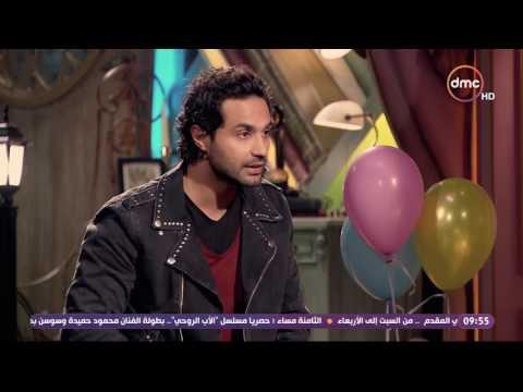 """كريم فهمي يحكي كيف تعرف على زوجته.. وكيف """"قفشته"""" وهو يخونها على الانترنت معها!"""
