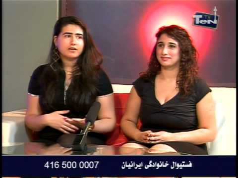 Persian Family Day Festival TV Program 1 - Part 4