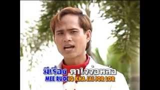 Thai Lao Music: Thai Song/lao Song: 2012 VAO NUM DAI BOR