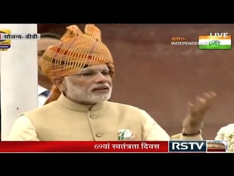 PM Narendra Modi's 15 August Independence Day Speech