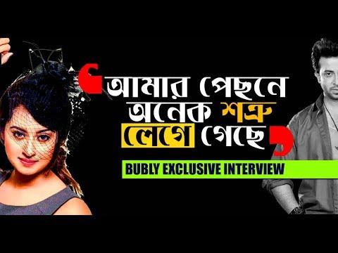 মুখ খুললেন বুবলী । Bubli I Shakib Khan I Interview I Tanvir Tareq