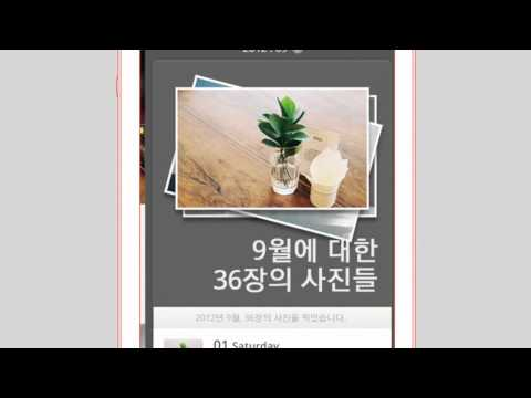 Video of Cyworld
