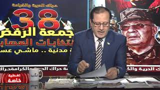 عشية حراك الطلبة الـ38.. الشعب يرفض الانتخابات مع العصابات