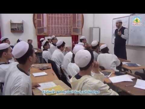 عرض مختصر عن برنامج الطالب المتفوق في طبعته السادسة – الدورة الربيعية - مارس 2015