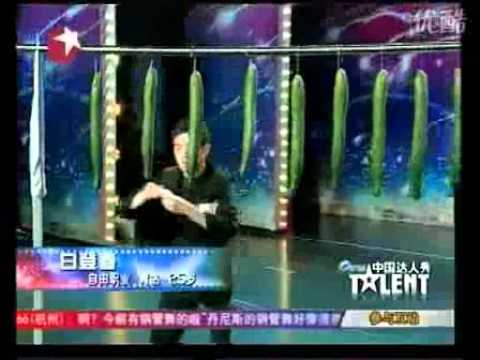 Chinese Card Sharp Uses Kung Fu Techniques picture