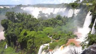 Водопады Игуасу | В 2011 году признаны одним из 7 чудес света