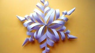 Объемная снежинка из бумаги  Новогодние поделки