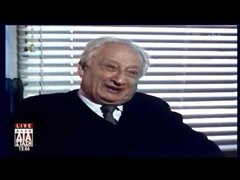 Η ιστορία της κόκκινης καρφίτσας | 25/1/2019 | ΕΡΤ