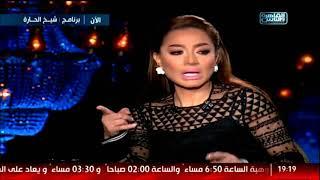 بسمة وهبه لريم البارودي: احمد سعد الجوازة الكام ولو جاوبتي غلط هحرجك!