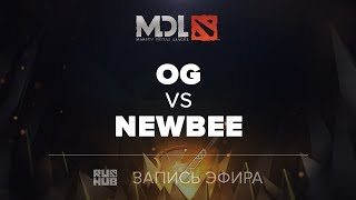 OG vs Newbee, MDL2017 [LightOfHeaven, Adekvat]