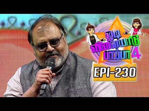 Odi-Vilayadu-Pappa-Season-4-Epi-230-Best-Performer-Bharath-Rajan-05-07-2016