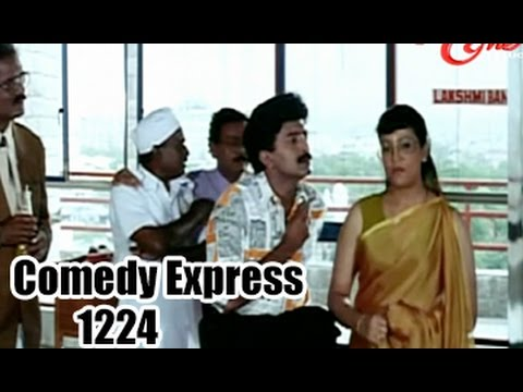 Comedy Express 1224 || Back to Back || Telugu Comedy Scenes