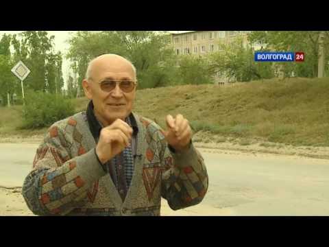 19 мая 2016. Камышин - родина Маресьева