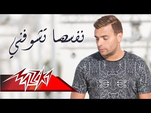 """رامي صبري يعوض جمهوره عن تأخير طرح الألبوم بـ """"نفسها تشوفني"""""""