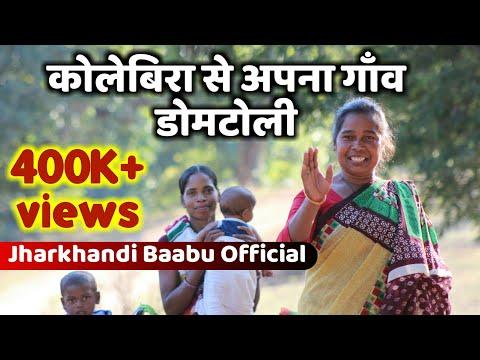 Video Journey To Kolebira, Hatu Domtoli Dist. Simdega || Jharkhand Journey 2016 download in MP3, 3GP, MP4, WEBM, AVI, FLV January 2017