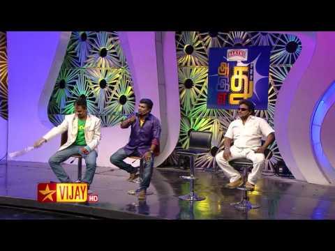 Adhu-Idhu-Yedhu--17th-July-2016-Promo