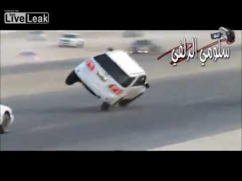ترفيع سيارات من السعودية