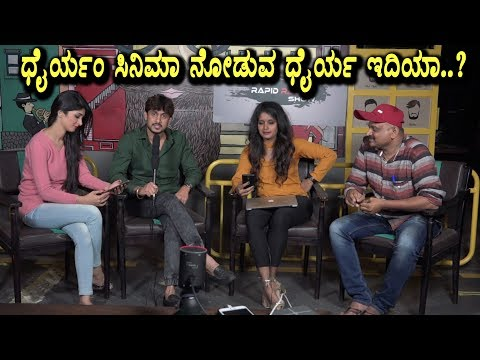 Video Rapid Rashmi with Dhairyam team | Ajay Rao, Adithi prabhudeva, Shiva download in MP3, 3GP, MP4, WEBM, AVI, FLV January 2017