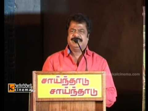 Pandiarajan at Saaindhaadu Saaindhaadu Movie Audio Launch