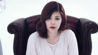 LYn(린) _ Teddy Bear(곰인형) (feat.해금) MV Video