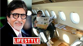 Video Amitabh Bachchan Private Jet, Net worth, Income, Salary, House,  Car, Family and Luxurious Lifestyle MP3, 3GP, MP4, WEBM, AVI, FLV November 2017