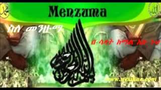 Menzuma Part 3