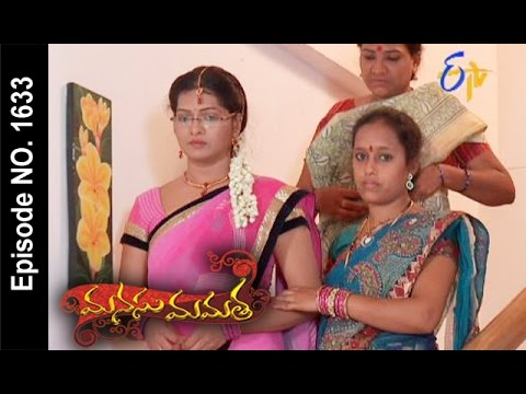 Manasu-Mamata--18th-April-2016--మనసు-మమత-–-Full-Episode-No-1633