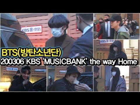 200306 방탄소년단(BTS) MUSICBANK 2주 연속 1위 축하!! (KBS '뮤직뱅크' 퇴근길)