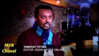 Journalism And Terrorism In Ethiopia By Aljazeera