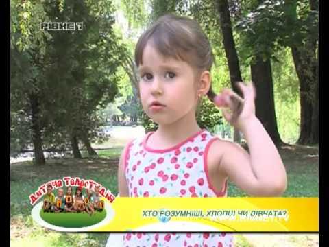 """Дитяча телестудія """"Рівне 1"""" [178-й випуск]"""