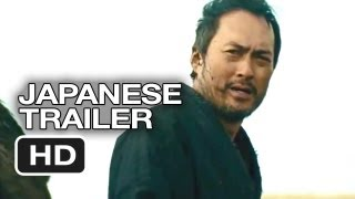 Nonton Unforgiven (Yurusarezaru mono) Official Trailer #2 (2013) - Ken Watanabe Movie HD Film Subtitle Indonesia Streaming Movie Download