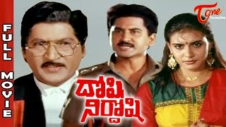 Doshi Nirdoshi - Full Length Telugu Movie - Suman - Shoban Babu - Lije