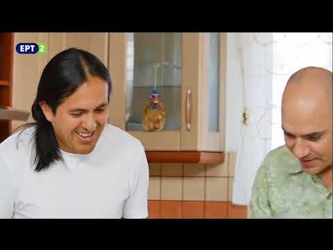 Στην κουζίνα των μεταναστών – «Περού»  26Νοε2017| ΕΡΤ