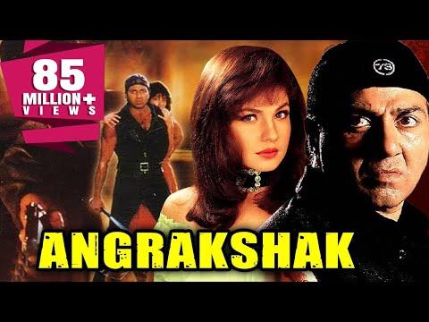 Angrakshak (1995) Full Hindi Movie | Sunny Deol, Pooja Bhatt, Kulbhushan Kharbanda