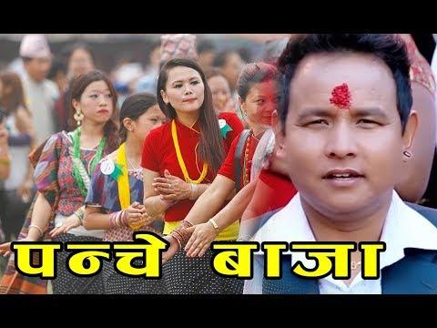 (Tamghas Bazar || Nepali Panche Baja Lok Dohori ...10 min.)