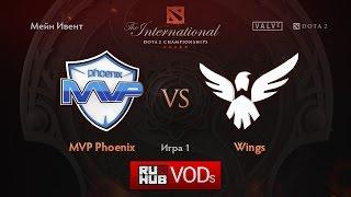 MVP Phoenix vs Wings, game 1