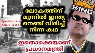 Video р┤Ер┤ор╡Зр┤░р┤┐р┤Хр╡Нр┤Х р┤кр┤┐р┤ир╡Нр┤др┤┐р┤░р┤┐р┤Юр╡Нр┤Юр╡Б : р┤Зр┤ир╡Нр┤др╡Нр┤п р┤ир┤Яр┤др╡Нр┤др┤┐ р┤Хр┤╛р┤Яр╡Нр┤Яр┤┐ Operation Cactus | Churulazhiyatha Rahasyangal MT vlog MP3, 3GP, MP4, WEBM, AVI, FLV Desember 2018