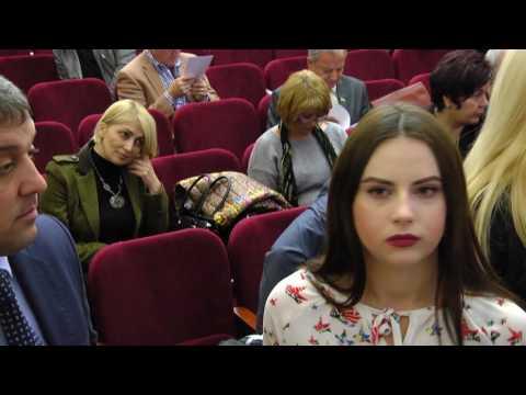 XI сессия Мариупольского городского совета VII созыва (2 пленарное заседание)