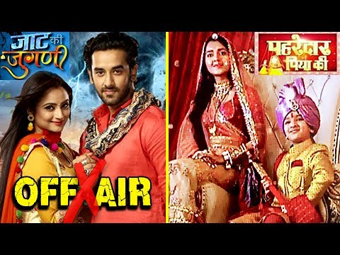 JATT KI JUGNI goes OFF AIR | Pehredaar Piya Ki Rep